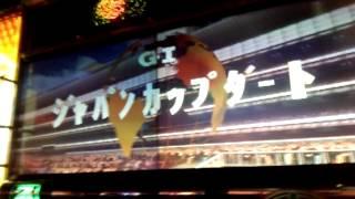 ジャパンオータムインターナショナル