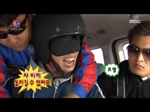 [Infinite Challenge] 무한도전 - Jae Seok skydiving a hidden camera 20160402