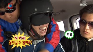 [Infinite Challenge] 무한도전 - Jae Seok skydiving a hidden camera 20160402