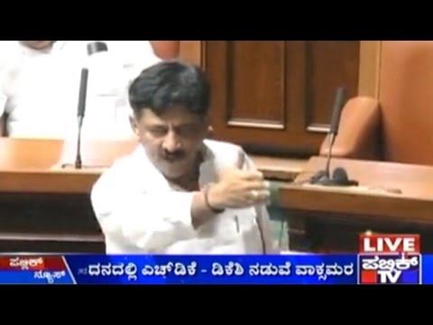 Monsoon Session: DK Shivakumar Misused Power, Says HDK