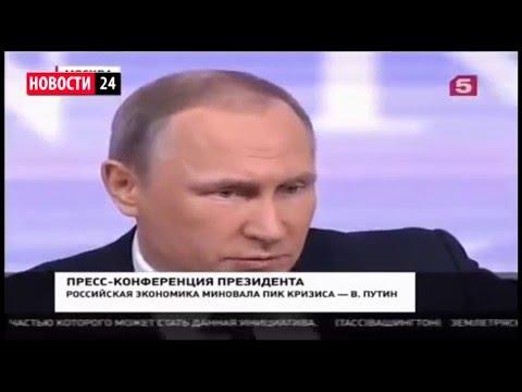 Никакие ПРО не помеха Оружие о котором Путин рассказал