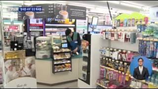 """""""9만9천 원 중국폰 사자"""" 자판기 앞 장사진"""