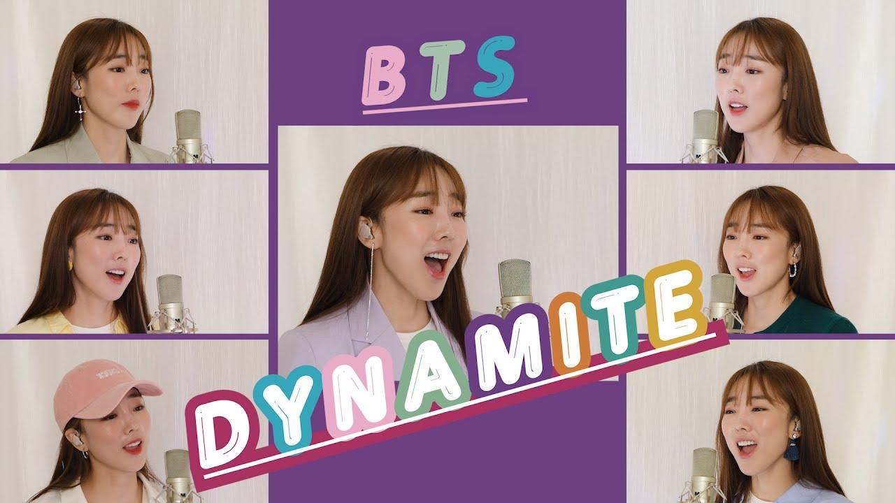 Dynamite - 방탄소년단 (BTS) / 이보람 (Lee Boram) [보람씨야]