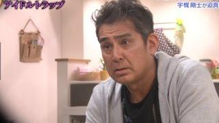 地上波なら放送NG?! ロンハー史上最強レベルの ドッキリ「男ペット」...
