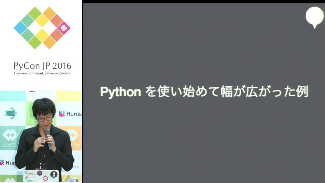 Image from たった一ファイルの python スクリプトから始める OSS 開発入門