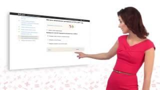 Мое дело Бухгалтерия онлайн(Мое дело Бухгалтерия онлайн http://vk.cc/2YATtz Как зарегистрировать ИП или ООО за 15 минут http://vk.cc/2YATtz http://youtu.be/BtOP4nxWQY0., 2014-09-18T09:15:09.000Z)