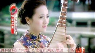 Chinese Classical Music【2】《煙雨江南》Chinese Pipa+Bambo Fluteo-720p