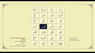 Kuran Öğreniyorum 5 - Esre (Fatih Çollak)