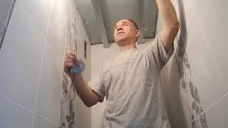 Делаем подвесной потолок в туалете ч.2(В этом видео подробно рассказано,что делать после установки каркаса и как подвести электричество к встроен..., 2014-06-16T21:15:27.000Z)