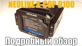 видео NEOLINE