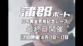 CBCテレビ 放送事故