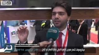 مصر العربية | ميكروسوفت تتصدر معرض القاهرة الدولي بنظارة السفر عبر الزمن