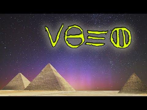 Mensaje de la Atlántida en la Gran Pirámide