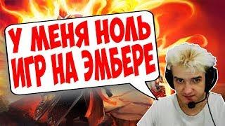 АЛОХА ПЕРВЫЙ РАЗ ИГРАЕТ НА ЭМБЕРЕ!! 'КАК НАЖИМАТЬ КНОПКИ!?'