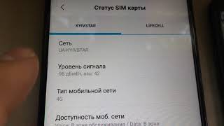 Kyivstar Vs Lifecell LTE Zaporizhia
