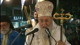 Πλήθος κόσμου στη γιορτή της Παναγίας της Γιάτρισσας στο Λουτράκι