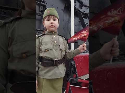 76 лет Великой Победы!