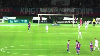 2013j1リーグ 11/23 FC東京vs湘南 後半アディショナルタイム 最低で...