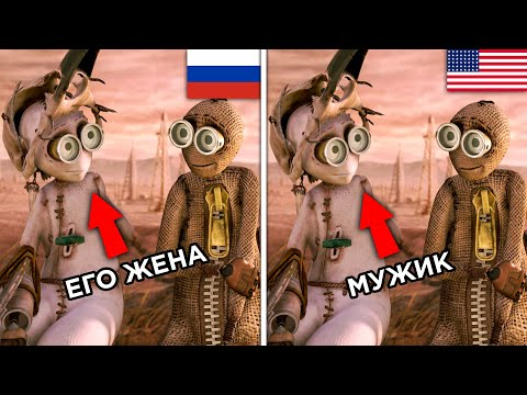 Кто озвучивал мультфильм 9 на русском