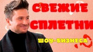Лазарев показал сына, Семенович хочет ребенка, метания Дубцовой и отдых знаменитостей