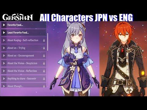 Genshin Impact - All Characters Japanese vs English Voice