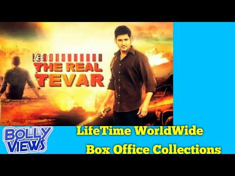 THE REAL TEVAR 2015 South Indian Movie LifeTime WorldWide Box Office  Collections Verdict Hit Or Flop