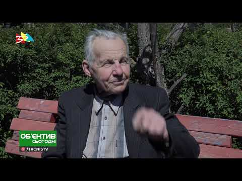 ТРК НІС-ТВ: Объектив 22 04 19 В парке Лески высадили около сотни деревьев