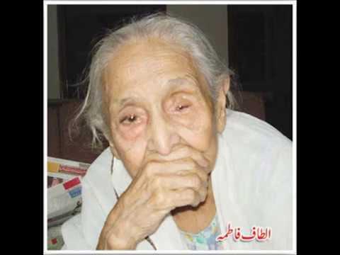 Mahpara talking with Altaf Fatima