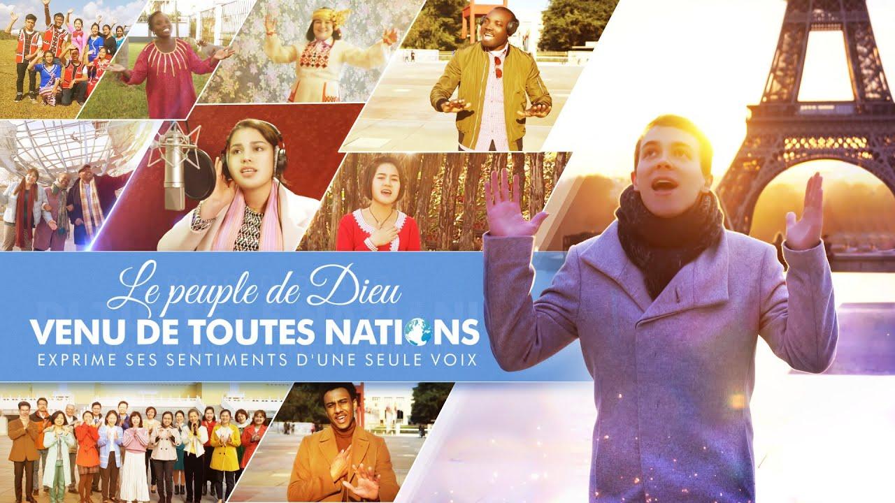 Le peuple de Dieu, venu de toutes nations, exprime ses sentiments d'une seule voix   Louange