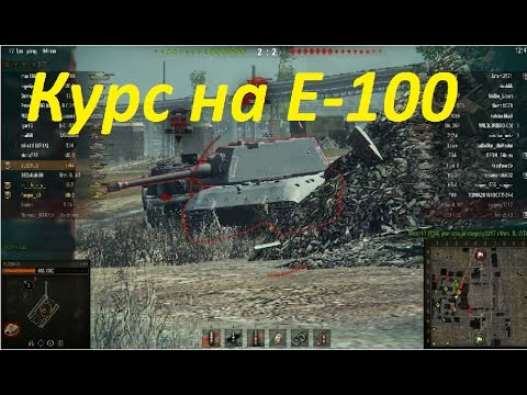 World Of Tanks - Попытка не...