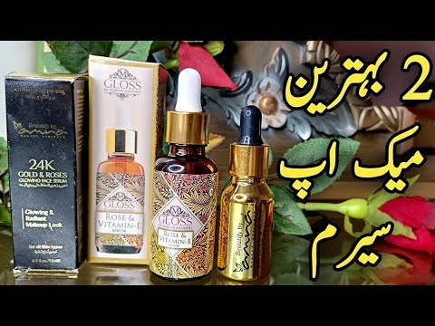 best-face-serums,-anti-wrinkles,-anti-aging,gloss-skin-serums-for-all-skin-types