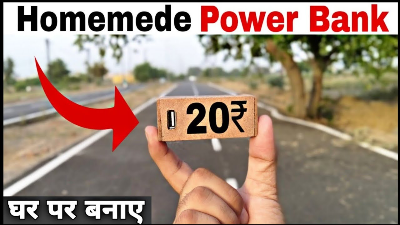 Download 20₹ में Power Bank बनाये || How to Make Power Bank || Power Bank