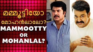 MAMMOOTTY or MOHANLAL? Who will it be?