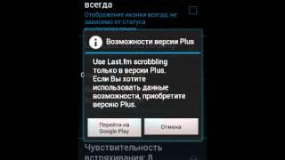 JetAudio player(Известный по windows версии плеер отлично работает и на android., 2012-11-12T10:14:15.000Z)
