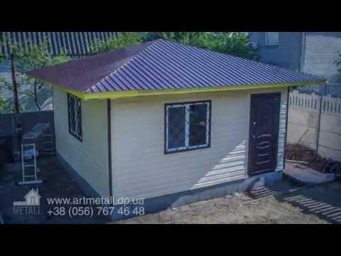 видео: Быстрое строительство - каркасный дом за одну минуту