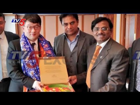 KTR Invited MNC Companies To Invest In Telangana | South Korea Tour | TV5 News