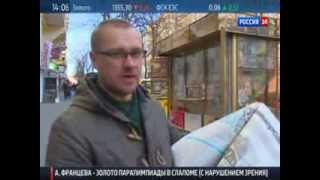 СМИ как оружие: на Украине идет жесткая информационная война