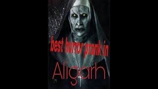 Aligarh's best real ghost prank (part-1) (very risky)| pranks in Kasimpur | Sshhh........ koi .h....
