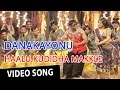 Dana Kayonu Kannada Movie Songs | Dana Kayonu Full Kannada Movie | Duniya Vijay | Priya Mani | Yogaraj Bhat | Dana Kayonu Kannada Movie Full Hd 1080p video