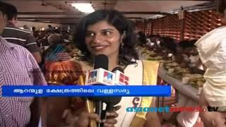 Valla sadya - Aranmula - ചുറ്റുവട്ടം പത്തനംതിട്ട