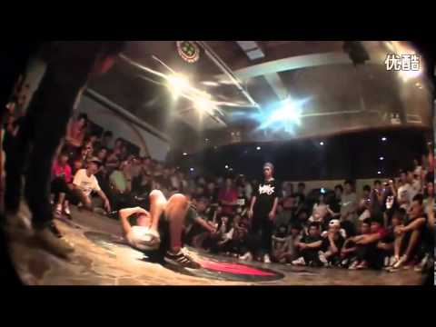 BBOY LIL CHAO FLOOR GANGZ CHINA TOP 10 SET 2014