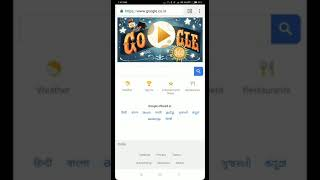 filmyhit-com-se-movies-kese-download-karte-h