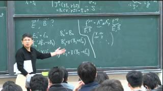[相對論]十一、Maxwell 方程式 及 Lorentz 力的協變形式