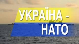 видео Заработал безвизовый режим между Украиной и ЕС