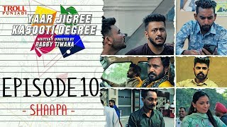 Yaar Jigree Kasooti Degree | Episode 10 Shaapa | Punjabi Web Series 2018 | Troll Punjabi