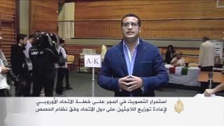 المجر تصوت بشأن اللاجئين وأوربان يلمح لتعديل الدستور