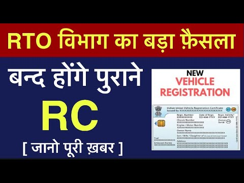 Driving Licence गुम या खो गया है तो ऐसे Download करे || Tech Raghav from YouTube · Duration:  6 minutes 6 seconds