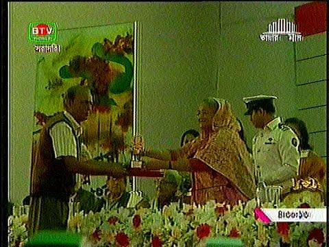 Bangla Academy Award 2014 BTV