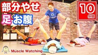 あやまんJAPANチャンネルはこちら→https://www.youtube.com/user/Ayaman...