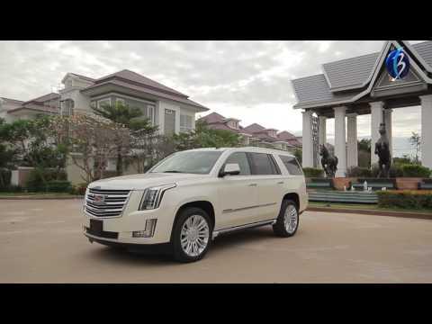 អាណាចក្ររថយន្ត - Car Zone - Season 1 | Show 4 : Cadillac Escalade 2015